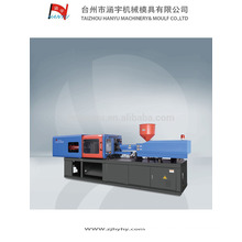 150ton plastic injection molding machine