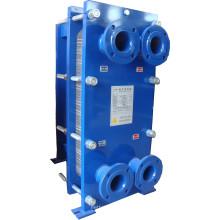 Trocador de calor de placa móvel para refrigerador de água