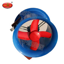 DZ Axial Ventilator Fan Mine Industrial Air Blower