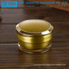 YJ-S15 15g golden color customizable double wall good quality 15g acrylic jar