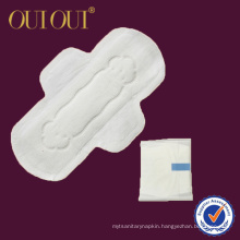 Premium grade China organic sanitary napkins private label company