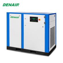 DVA-55A/W Compresor de aire de tornillo 55kw