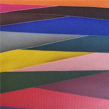 Ткань саржа, гладкая обивка из искусственной кожи, веганская кожа