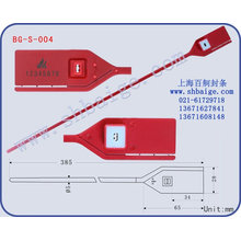 Plástico de segurança SealBG-S-004