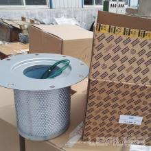 1613800700 Piezas del separador de aceite de aire para compresores