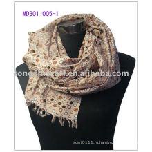 2013 новый племенной печать шарф