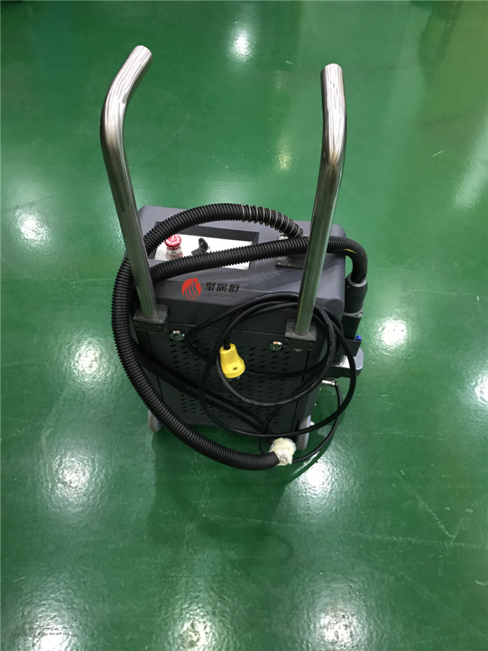 Laser Cleaner Machine