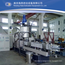 HS PE/PP plastic masterbatch extruder machine price