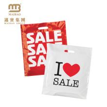 Производители Гуанчжоу Оптовая ПЭ/ПЭНП 100% Биоразлагаемые Признавайте изготовленный на заказ печатая хозяйственные полиэтиленовые пакеты с собственным логотипом