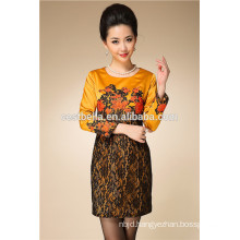 Trench Coat Flower printed High Quality Overcoat Classic Style for India and Middle East Married Women