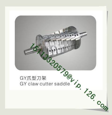 Claw Type Strong Plastic Crushers Price