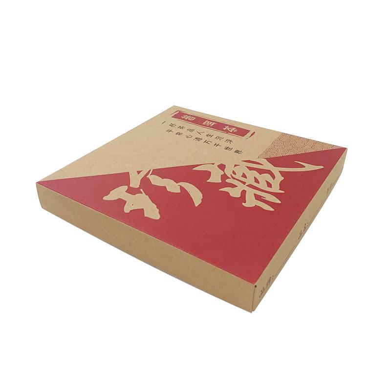 Kraft Paper Packaging