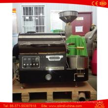 Vente chaude bonne qualité 1kg tambour café torréfacteur à vendre