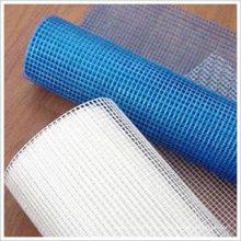 Rede de malha de fibra de vidro de cor amarela 6X6mm (SL 57)