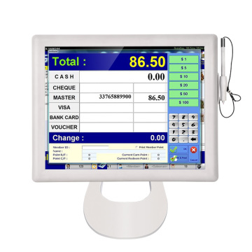 17 '' Industrial READER Monitor