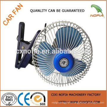 Best quality car air cooler fan 12v car fan