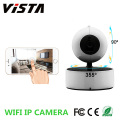 HD 720P Pan Tilt IP Network Camera with Two-Way Audio
