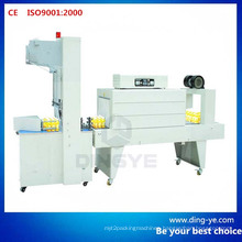 Semi-Auto Sleeve Wrapping Machine (BZJ5038B)