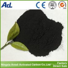 powder active carbon manufacturer