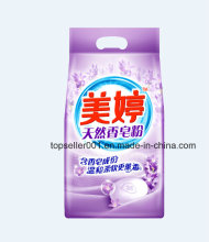 Dealer and Distributor Wanted China Factory Wholesale Daily Need Free Chemicals Washing Powder