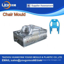 Plástico popular del molde de la silla de la inyección del brazo del diseño de la venta caliente 2013 en Huangyan China