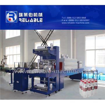 Автоматическая термоусадочная машина для упаковки/Оборудование для продажи