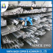 Aleación de aluminio / tubo de aluminio (5052 6061 6063 7045 7075)