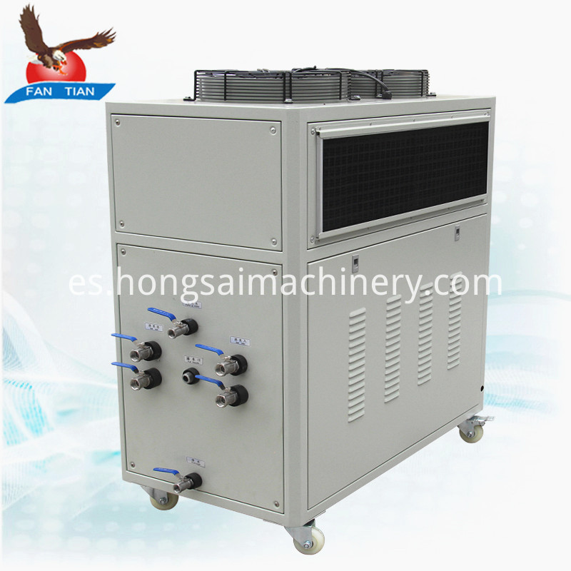 5hp air cooled chiller