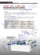 Continuously-Rolled Vest Garbage Rubbish Plastic Bag Making Machine (GJHD-500, GJHD-800)