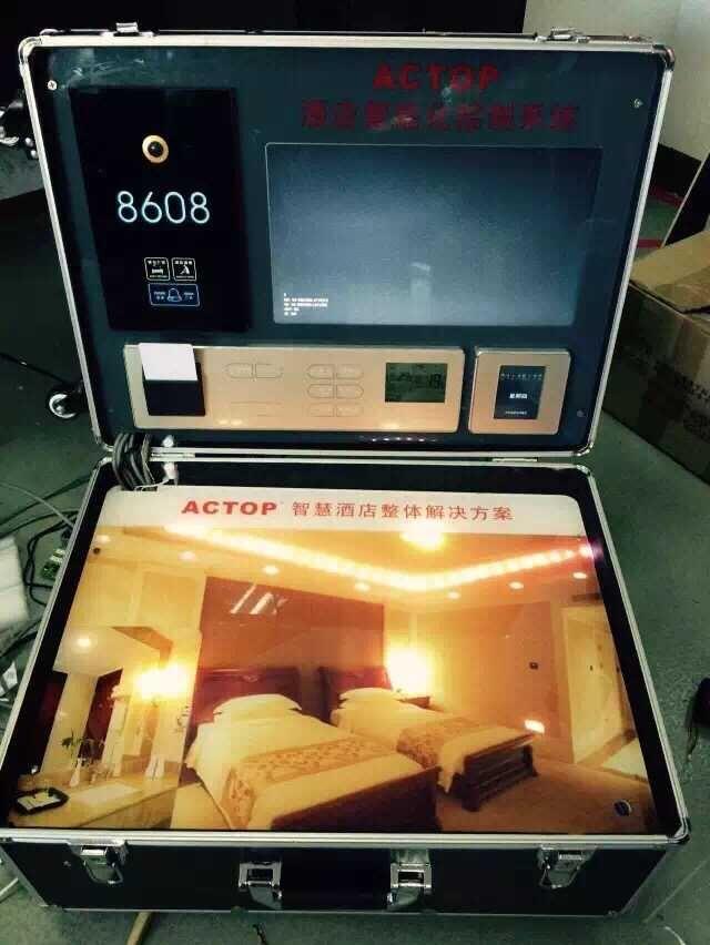 Hotel RCU Show Box