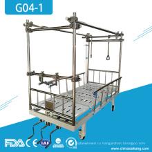 G04-1 Мебель Больницы Кровати Тракции Поясничного Ортопедического Лечения С
