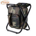Cadeira de dobradura de acampamento portátil da manutenção com saco mais fresco