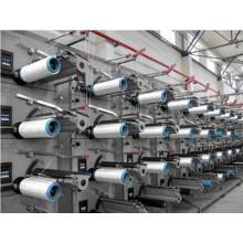 1600d fibre d'UHMWPE pour matériel balistique