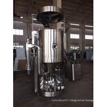 Centrifugal Milk Spray Drying Machine