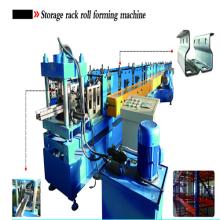 Storage shelf upright pillar roll forming machine