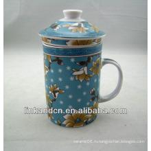 Haonai 2014 антикварные китайские керамические чашки с фильтром и крышкой