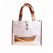 Customized Professional Metallic Polyester Non Woven Shopping Bag