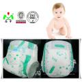 Pañal desechable suave del bebé del OEM respirable con precio barato