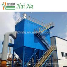 Carcasa del filtro de aire de alto rendimiento con ciclón fabricado en China