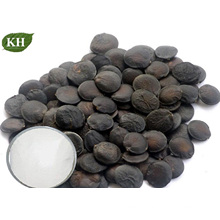 5-Htp, Griffonia Simplicifolia Seed Extract, 5-Hydroxytryptophan