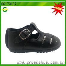 Детская обувь для малышей