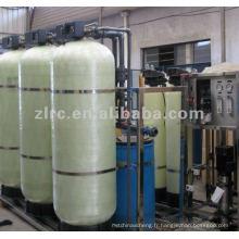 Réservoir de stockage en fibre de verre