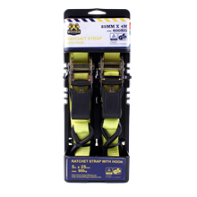 25MM Binding Strap with Rubber Soft Handle
