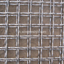 SS Crimped Wire Mesh สำหรับทำ BBQ Mesh