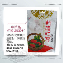 Eight Sides  Composite Plastic Ziplock Packing Bag