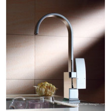 Luxury Single Lever Basin Faucet (DH36)
