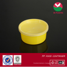 Round Plastic Food Container (AB1012 yellow)