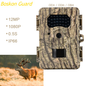 Audio Recording Trail Camera with HD 1080P Video