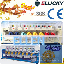 ELUCKY 8 heads 9 needles embroidery machine with 12 languages
