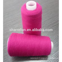 Machine à tricoter 100% laine de mouton chinois fils de alibaba Chine fournisseur